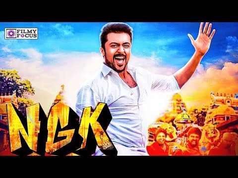 NGK Movie MASS Latest Update | Suriya | Sai pallavi | Rakul | Rakul preet singh | Selvaraghavan