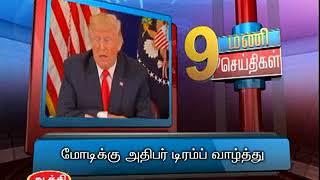 15TH AUG 9AM MANI NEWS