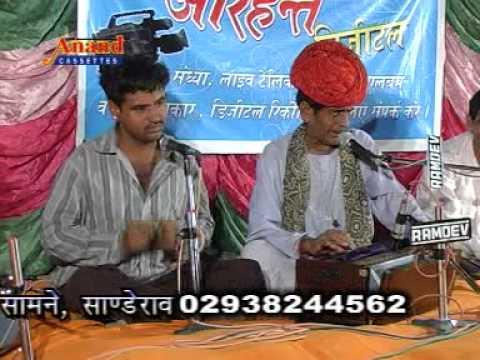 Mataji Uncha Mandir | Marwadi Desi Bhajan | Chamunda Mata Aarti | Premaram Jaat video
