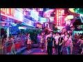 Bangkok Night Walk   Soi Cowboy To Nana Plaza