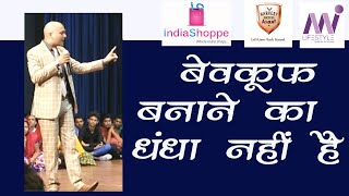 "Motivational Speech by Harshvardhan Jain ""Mi Lifestyle """