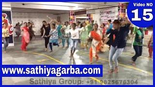 9 Steps Garba Dance With Song    NAVRATRI 2017    www.sathiyagarba.com