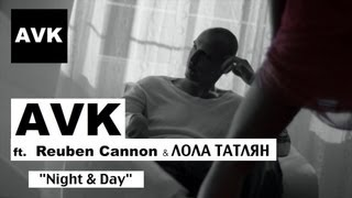 Клип AVK - Night & Day ft. Reuben Cannon & Lola Tatlyan