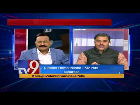 Karnataka Elections : BJP Turns Kannadigas Against Telugus? - TV9