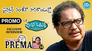 Director Vamsy Exclusive Interview - Promo || Dialogue With Prema || Celebration Of Life #39