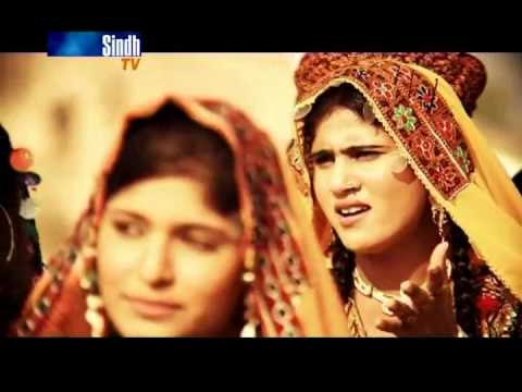 Sir Di Baazi Sindhi Song video