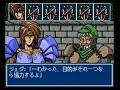アークス123 メガCD 冒険01