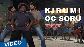 Kirumi - OC Soru Song Teaser