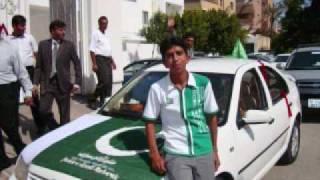 Pakistan Independence Day Celebrations in Tripoli Libya 2009