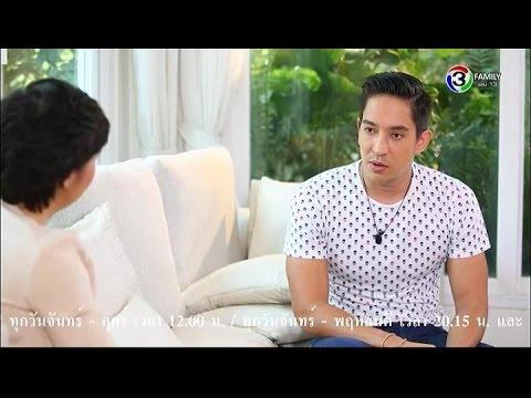 #Switch | หลุยส์ สก๊อต | 10-05-59 | TV3 Official