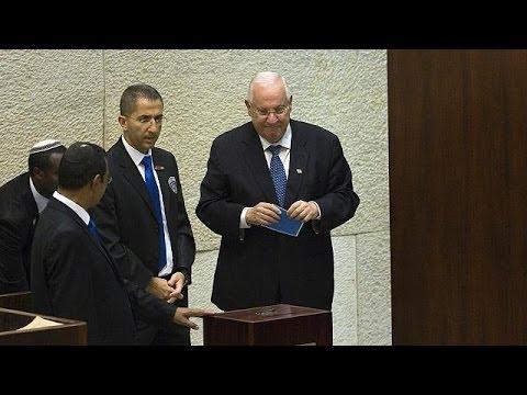 Reuven Rivlin foi eleito presidente de israel
