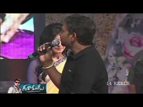 Rajamouli Speech At Dookudu Audio Release Function
