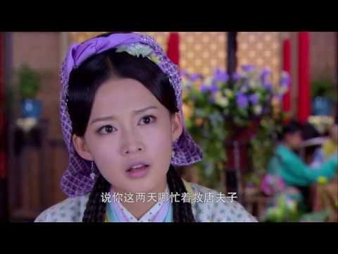 陸劇-極品新娘
