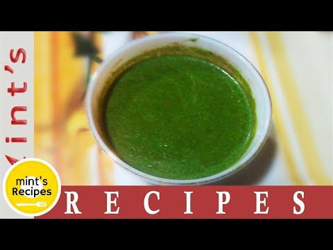 Recipe for Coriander - Dhaniya ki Chutney
