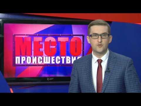 """""""Место происшествия"""" выпуск 01.04.2016"""