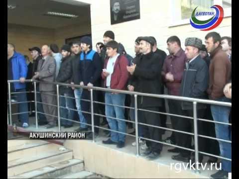 В Акушинском районе открыли новый спортзал
