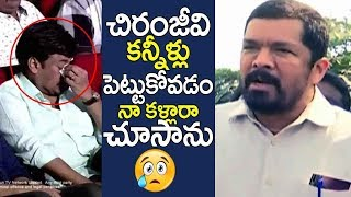 Posani Krishna Murali Emotional on Mega Star Chiranjeevi | Posani Latest Press Meet | Filmylooks