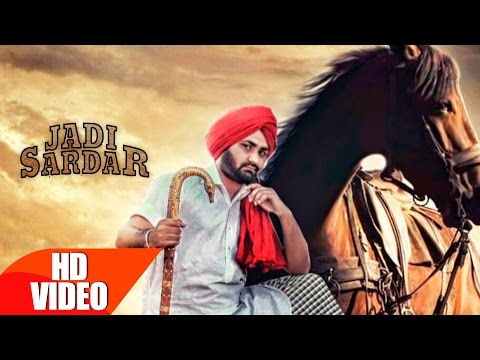 Jaddi Sardar (Full Song ) | Lovepreet Bhullar | Latest Punjabi Song 2016