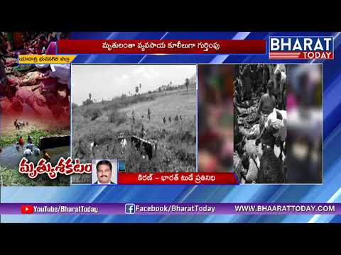 Major Road Accident In Vemulakonda, Yadadri | Tractor Overturns into Musi Canal | 15 Died