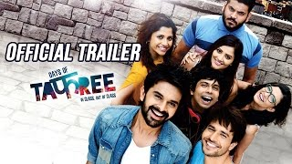 Days of Tafree | Official Trailer | Tafree Tribute to Teachers