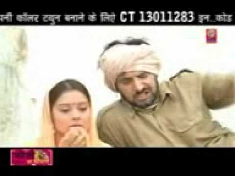 Fauji Ki Femily Marwadi Song 3gp video