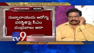 Former Minister Kothapalli Subbarayudu fall ill, shifted to hospital