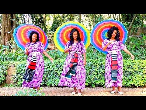 Tesfahun Hailu - Anchi Yagere Lij አንቺ ያገሬ ልጅ (Amharic Agewo)