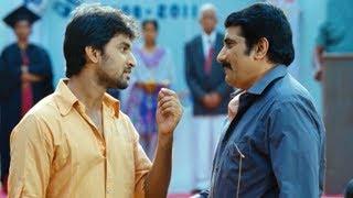 Nani Latest Movie Parts 12/13 | Pilla Zamindar Movie | Nani, Haripriya, Bindu Madhavi