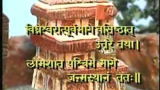 Documentary on Shri Ram Janam Bhoomi in Ayodhya