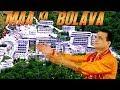 नवरात्री   Navratri Special Bhajan   Maa Ka Bulava - Yo Tyagi   Latest Mata Rani Bhajans 2018