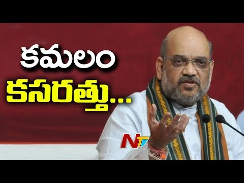 Amit Shah to Launch BJP Election Campaign Today from Palamuru Public Meeting | NTV