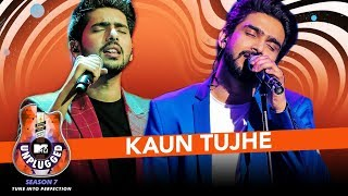 Kaun Tujhe Unplugged | Amaal Mallik & Armaan Malik - MTV Unplugged Season 7 | T-Series