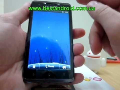 Обзор Star x15i. Копия htc на OS Android