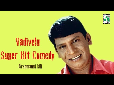 Aranmanai Kili Tamil Full Movie Comedy | Vadivelu | RajKiran