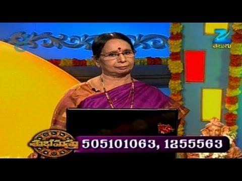 Subhamasthu - Episode 353 - September 25, 2014