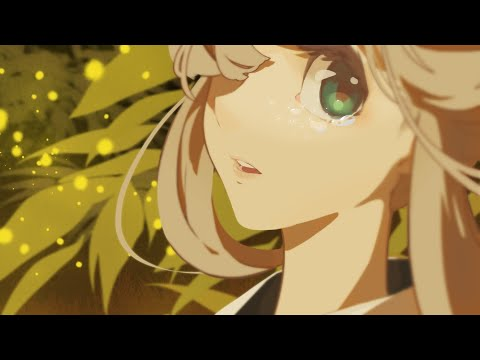 Nightcore-Imposible (Cover español)