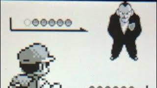 Pokémon Blue Red vs Gym Leader Giovanni