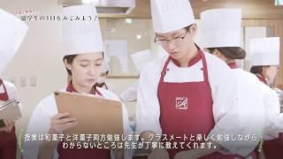 赤堀製菓専門学校で学ぶ留学生紹介(中国・台湾・ベトナム・インドネシア)