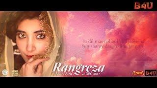download lagu Phool Khil Jayien - Rangreza   Al  gratis