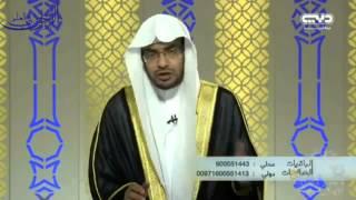 الوصية والهبة - الشيخ صالح المغامسي