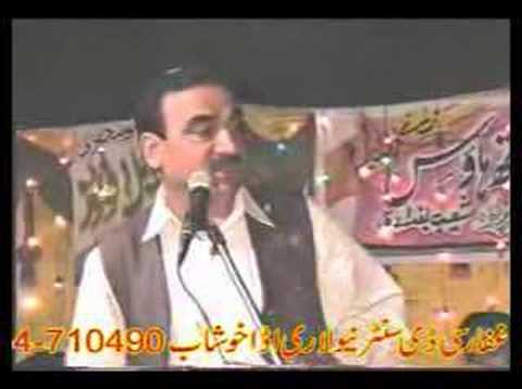 Punjabi Mushaira,...hayat Bhatti From Sargodha. video