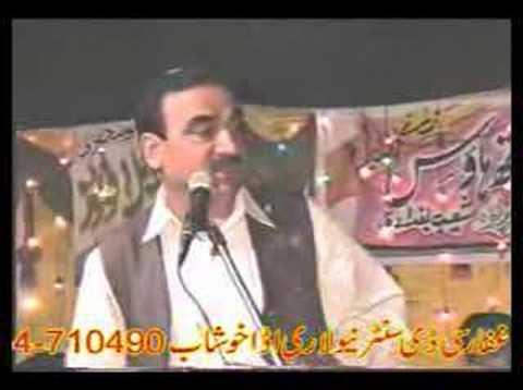 Punjabi mushaira,...Hayat Bhatti from sargodha.