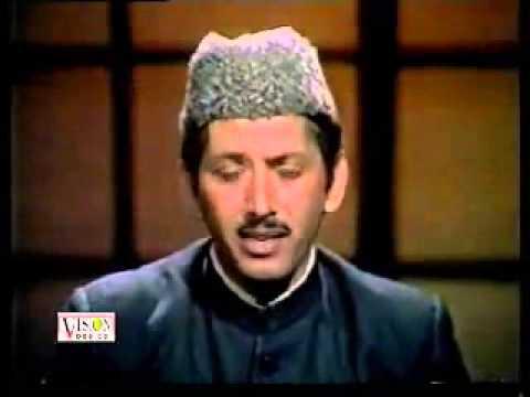 URDU NAAT(Zahe Muqaddar)QARI WAHEED ZAFAR.BY Visaal2