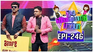Odi Vilayadu Pappa - 5 | Epi 246 | Best Performer - Preetika  | 07/09/2017 | Kalaignar TV
