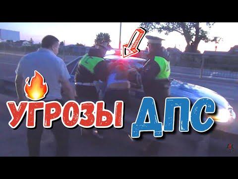 ДК 124 - Нападение на понятого. Шакал угрожает расправой сотруднику полиции.