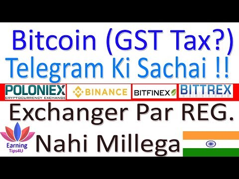 Analysis Crypto News || Indian Gov. Tax Laga Sakti Bitcoin Exchanger/Traders! in Hindi
