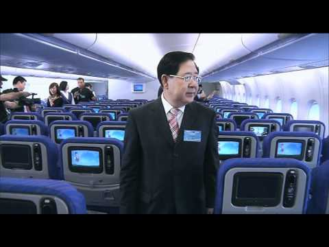 China Southern Airlines Receives First Airbus A380 Superjumbo