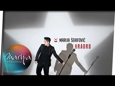 Marija Serifovic - Podseti Me - (audio 2014) video