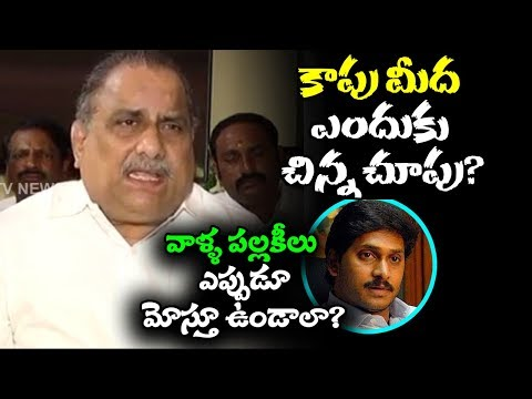 Mudragada Padmanabham On Reason Behind YS Jagan's U-Turn On Kapu Reservation || Mana Aksharam