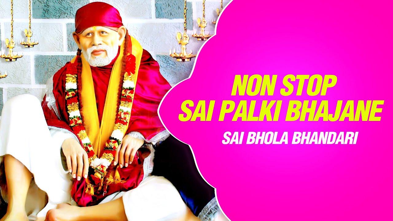Sai Palki Wallpaper Non Stop Sai Palki Bhajane